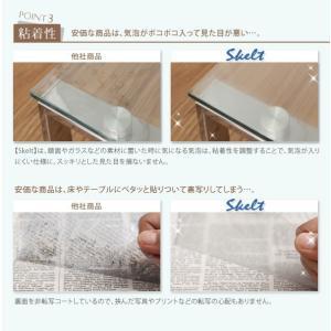 キッチンカウンター保護マット 透明シリコンマット 40×57.5cm|happyrepo|05