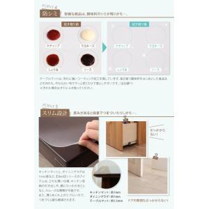 キッチンカウンター保護マット 透明シリコンマット 40×57.5cm|happyrepo|06