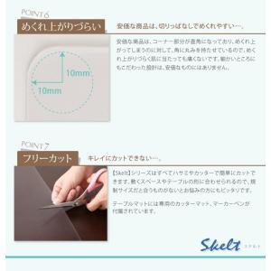 キッチンカウンター保護マット 透明シリコンマット 40×57.5cm|happyrepo|07
