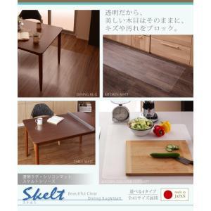 キッチンカウンター保護マット 透明シリコンマット 40×57.5cm|happyrepo|08
