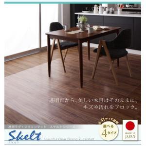 キッチンカウンター保護マット 透明シリコンマット 40×57.5cm|happyrepo|10