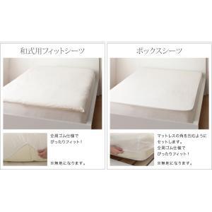 布団カバーセット シングル ベッド用3点セット ナチュラルボーダー おしゃれ|happyrepo|03