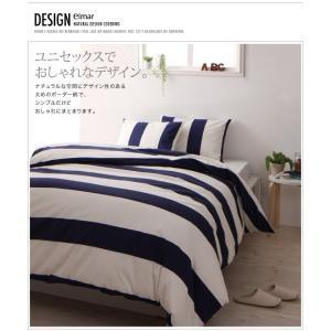 布団カバーセット シングル ベッド用3点セット ナチュラルボーダー おしゃれ|happyrepo|07
