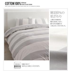 布団カバーセット シングル ベッド用3点セット ナチュラルボーダー おしゃれ|happyrepo|08