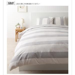 布団カバーセット シングル ベッド用3点セット ナチュラルボーダー おしゃれ|happyrepo|10
