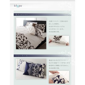 布団カバーセット シングル ベッド用3点セット 地中海リゾートデザイン おしゃれ|happyrepo|02