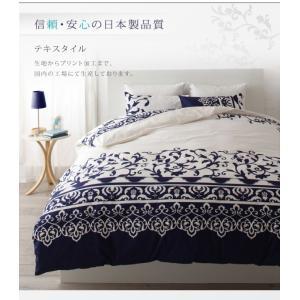 布団カバーセット シングル ベッド用3点セット 地中海リゾートデザイン おしゃれ|happyrepo|11