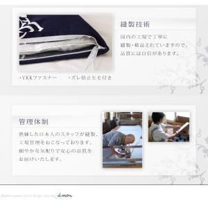 布団カバーセット シングル ベッド用3点セット 地中海リゾートデザイン おしゃれ|happyrepo|12
