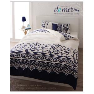 布団カバーセット シングル ベッド用3点セット 地中海リゾートデザイン おしゃれ|happyrepo|13