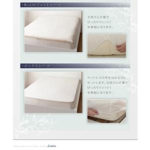 布団カバーセット シングル ベッド用3点セット 地中海リゾートデザイン おしゃれ|happyrepo|03