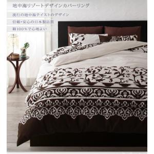 布団カバーセット シングル ベッド用3点セット 地中海リゾートデザイン おしゃれ|happyrepo|05