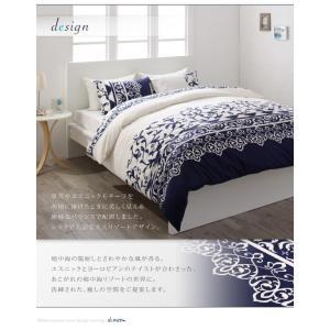 布団カバーセット シングル ベッド用3点セット 地中海リゾートデザイン おしゃれ|happyrepo|07