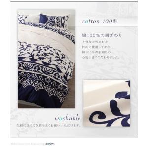 布団カバーセット シングル ベッド用3点セット 地中海リゾートデザイン おしゃれ|happyrepo|08