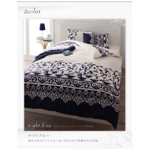 布団カバーセット シングル ベッド用3点セット 地中海リゾートデザイン おしゃれ|happyrepo|09