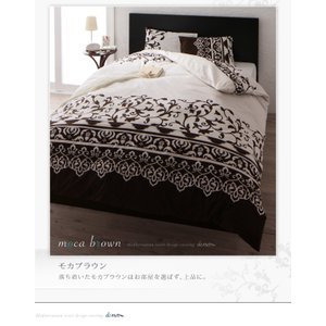布団カバーセット シングル ベッド用3点セット 地中海リゾートデザイン おしゃれ|happyrepo|10