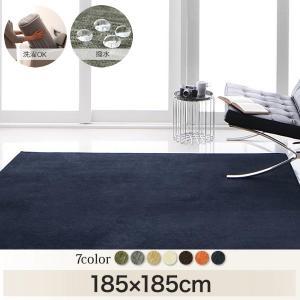 ラグマット 約2畳 正方形 おしゃれ 185×185cm 撥水機能付きシェニールラグ|happyrepo