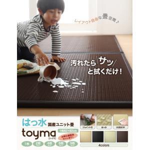 ユニット畳 約3.5畳分 おしゃれ 9枚入り はっ水日本製 タイルカーペット|happyrepo|02