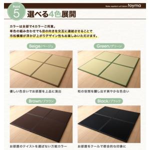 ユニット畳 約3.5畳分 おしゃれ 9枚入り はっ水日本製 タイルカーペット|happyrepo|11