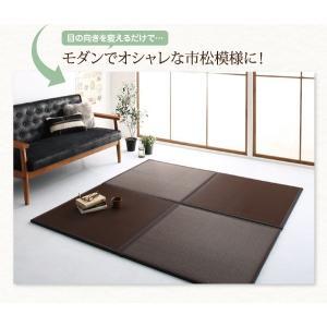 ユニット畳 約3.5畳分 おしゃれ 9枚入り はっ水日本製 タイルカーペット|happyrepo|12