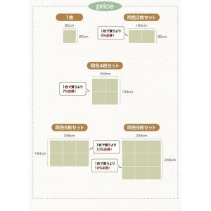 ユニット畳 約3.5畳分 おしゃれ 9枚入り はっ水日本製 タイルカーペット|happyrepo|14