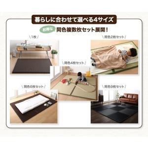 ユニット畳 約3.5畳分 おしゃれ 9枚入り はっ水日本製 タイルカーペット|happyrepo|03
