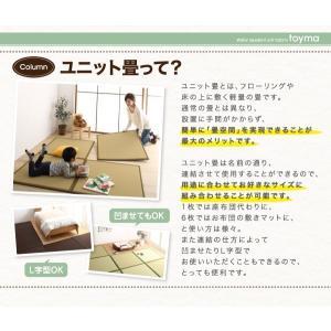 ユニット畳 約3.5畳分 おしゃれ 9枚入り はっ水日本製 タイルカーペット|happyrepo|04