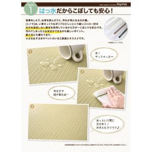 ユニット畳 約3.5畳分 おしゃれ 9枚入り はっ水日本製 タイルカーペット|happyrepo|05