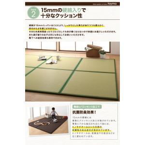 ユニット畳 約3.5畳分 おしゃれ 9枚入り はっ水日本製 タイルカーペット|happyrepo|06