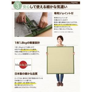 ユニット畳 約3.5畳分 おしゃれ 9枚入り はっ水日本製 タイルカーペット|happyrepo|07