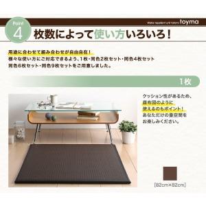 ユニット畳 約3.5畳分 おしゃれ 9枚入り はっ水日本製 タイルカーペット|happyrepo|08