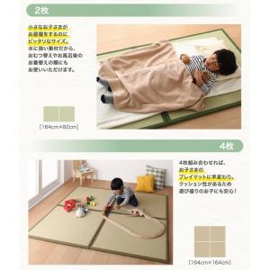 ユニット畳 約3.5畳分 おしゃれ 9枚入り はっ水日本製 タイルカーペット|happyrepo|09