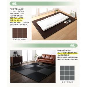 ユニット畳 約3.5畳分 おしゃれ 9枚入り はっ水日本製 タイルカーペット|happyrepo|10