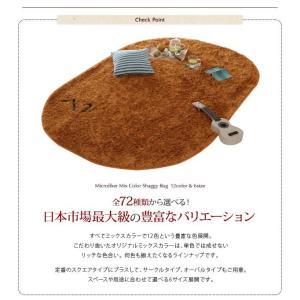 シャギーラグ おしゃれ 約1.5畳 5mm厚 130×190cm マイクロファイバー happyrepo 04
