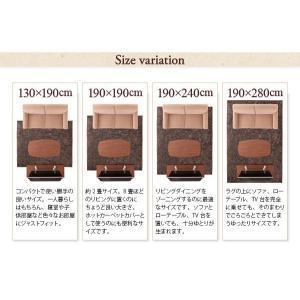 シャギーラグ おしゃれ 厚手 約2畳 20mm厚 190×190cm マイクロファイバー|happyrepo|19