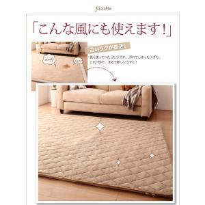 ラグカバー(ラグ別売) タオル地カバー 190×190|happyrepo|07