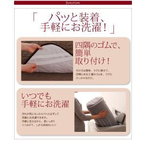 ラグカバー(ラグ別売) タオル地カバー 190×190|happyrepo|10
