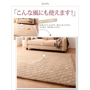 ラグカバー(ラグ別売) マイクロファイバーカバー 190×190|happyrepo|07