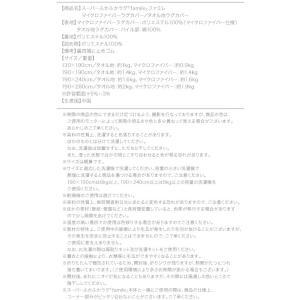 ラグカバー(ラグ別売) マイクロファイバーカバー 190×280|happyrepo|13