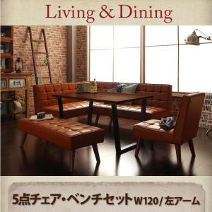 ダイニングテーブルセット 7人掛け おしゃれ 5点セット(テーブル120+ソファ+左アームソファ+チェア+ベンチ) アメリカンヴィンテージ happyrepo