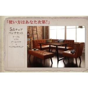 ダイニングテーブルセット 7人掛け おしゃれ 5点セット(テーブル120+ソファ+左アームソファ+チェア+ベンチ) アメリカンヴィンテージ happyrepo 02