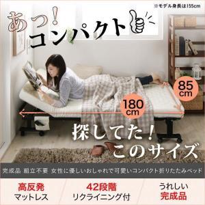 セミシングルベッド フレームのみ 完成品 組立不要 女性に優しいおしゃれで可愛いコンパクト折りたたみベッド セミシングル ショート丈|happyrepo
