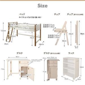 システムベッド 固綿マットレス付き デスク&チェア付 宮棚・コンセント付 天然木パイン材収納システムベッド シングル happyrepo 20