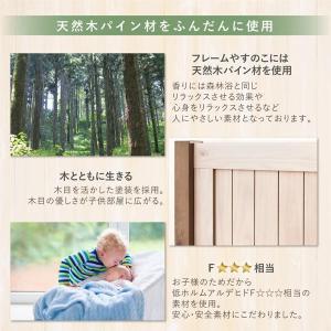 システムベッド 固綿マットレス付き デスク付 宮棚・コンセント付 天然木パイン材収納システムベッド シングル|happyrepo|13
