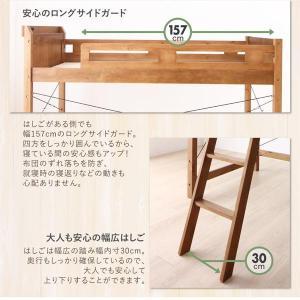 システムベッド 固綿マットレス付き デスク付 宮棚・コンセント付 天然木パイン材収納システムベッド シングル|happyrepo|15