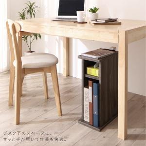 サイドテーブル おしゃれ オープンタイプ W20 収納・コンセント付き スリム happyrepo 13
