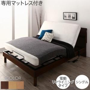 ダブルベッド 専用マットレス付き 電動リクライニングタイプ 棚コンセント付きデザインベッド ダブル|happyrepo