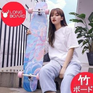 ロングスケートボード ロングボード ロンスケ カラーグリップテープ スケボー コンプリート パーク ...