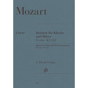 モーツァルト : ピアノ五重奏曲 変ホ長調 K452 (木管四重奏(オーボエ、クラリネット、ホルン、ファゴット)、ピアノ) ヘンレ出版 happysmile777