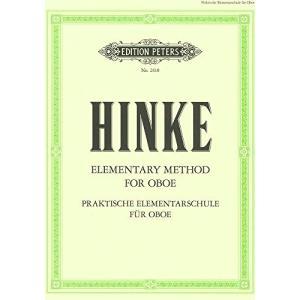 ヒンケ : オーボエのための初級練習曲 (オーボエ教則本) ペータース出版 happysmile777