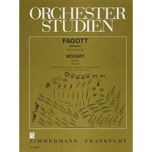 モーツァルト : オーケストラ スタディ (オペラ) 第二巻 (ファゴット) ツィマーマン出版 happysmile777